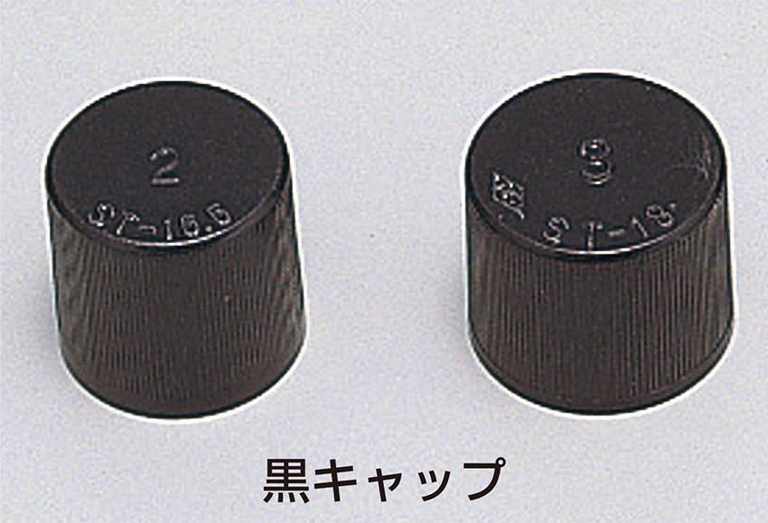 50入 NEGねじ口試験管用キャップ C-2 白